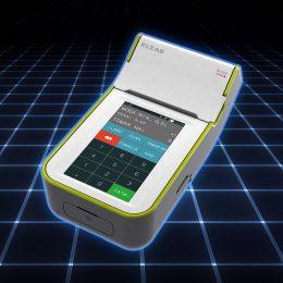 Elzab K10 Online - kasa dla małej firmy
